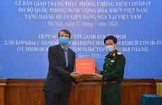 越南是俄罗斯联邦的可靠伙伴和朋友