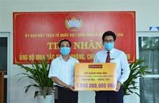 各组织和个人继续为越南新冠疫苗基金会捐款  所得款项接近5万亿越盾