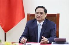 越通社简讯2021.6.14