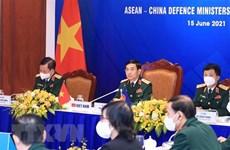 东盟与中国防长非正式会晤以视频形式举行