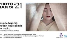 """""""2021年河内图片艺术项目""""项目系列图片展在线开展"""