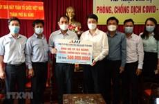 越南新冠疫苗基金会收到的捐赠资金继续增加