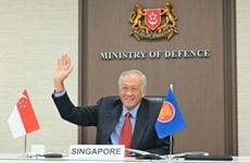 东盟在新加坡设立网络安全中心