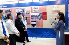 有关胡志明主席的专题展览会在承天顺化省举行