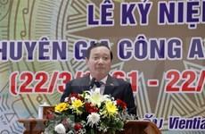 老挝人民革命党中央委员会总书记、国家主席通伦·西苏里访越之旅标志着越老伟大友谊和特殊团结关系的新篇章