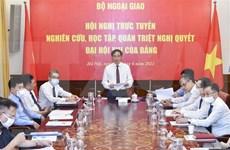 旅居海外越南人研究、学习、贯彻落实和宣传越共十三大决议