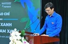 """""""百万棵绿树——为了一个绿色的越南""""计划启动仪式在河内举行"""