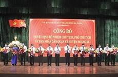 党建:黄沙岛县首次有县人民委员会副主席