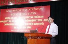 党政建设:研究、学习和贯彻落实越共中央直属机关第十三次代表大会