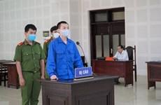 越南岘港:外籍男子杀人碎尸被判死刑