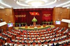 越共十三届三中全会第一天新闻公报