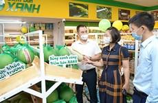 """疫情之下通过""""绿色销售点""""支持农产品"""