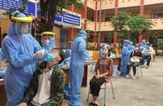 7月6日早上越南7个省市新增277例确诊病例