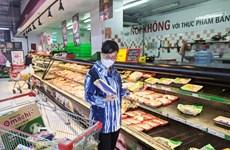 胡志明市多个市场和超市重新开门营业