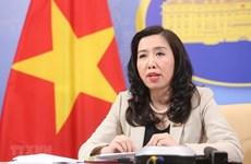 外交部例行新闻发布会:在黄沙群岛开展非法科学考察和科研活动是侵犯越南主权的行为