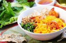 越南旅游:通过直播节目探索岘港市特色美食