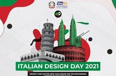 """第五届""""意大利设计日""""在越南举行"""