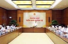 越南国家选举委员会人事小组召开第四次会议