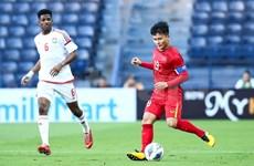 U23亚洲杯预选赛:越南U23队分在I组