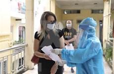 7月11日早上越南新增本土病例606例