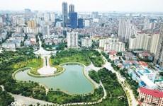 对越共中央总书记署名文章的心得体会:引领首都建设和发展的指南针
