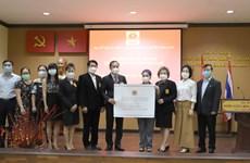 旅居泰国越南人为越南新冠疫苗基金会捐赠10多亿越盾