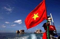 国际学者强调了UNCLOS对确保东海和平稳定的作用