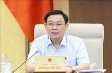 国会主席:主动加强核查 破除机制体制障碍