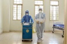 7月14日上午越南新增905例本土确诊病例和2例死亡病例