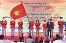 越南奥运代表团7月18日将启程参加2020年东京奥运会