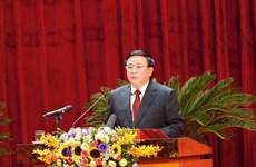 广宁省继续统筹增长模式创新与经济结构重组