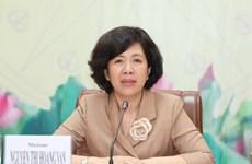 越南共产党向德国社会民主党通报越共十三大的结果