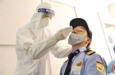 7月17日上午越南新增2106例新冠肺炎确诊病例