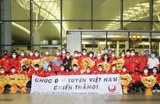 2020年东京奥运会:越南奥运代表团抵达日本  准备参加奥运会