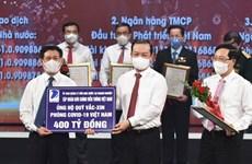 2021年上半年越南电信企业努力实现双重目标