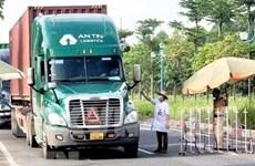 越南南部19个省内货物运输驾驶员无需提供新冠病毒检测阴性证明
