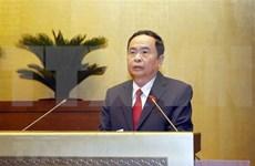 第十五届国会第一次会议:选举产生4名国会副主席和国会常委会委员