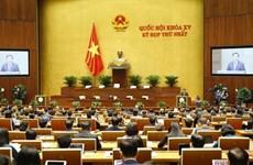 越南第十五届国会第一次会议隆重开幕