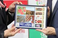 """2020年东京奥运会:福岛作为越南体育代表团""""迎宾地""""发行纪念邮票"""