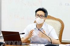 武德儋副总理:胡志明市应尽快将所有确诊病例进行隔离