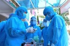 胡志明市在各地方设立新冠患者集中隔离点