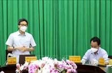 政府副总理武德儋就新冠肺炎疫情防控工作赴永隆省进行工作座谈