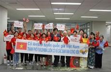2020年东京奥运会:福岛市为越南奥运代表团加油助威