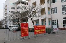 自7月22日0时起,河内对从疫区返乡人员进行集中隔离