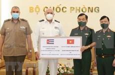 越南国防部向古巴捐赠防疫物资