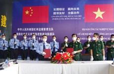 越南老街省与中国云南省加强边境管控 维护边境安全稳定