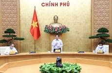 范明政总理:为尽快尽早生产出国内新冠疫苗创造一切便利条件