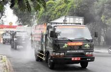 胡志明市市委指示要求强化16号指示实施的措施