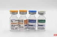 尽快完善有关紧急批准使用新冠疫苗Nanocovax的文件