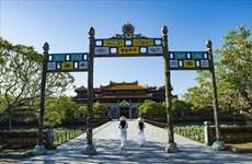 """""""2020-2025年阶段保护与弘扬越南文化遗产可持续价值""""计划获批"""